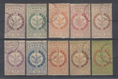 Korea Old Stamps Collection Lot !!