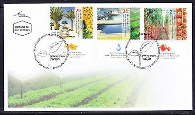 Israel 2011 Achievements First Day  Cover  - Unaddressed