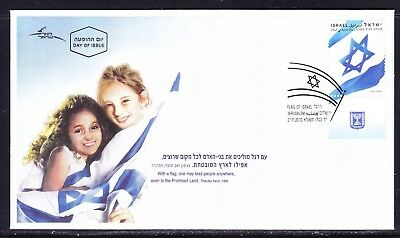 Israel 2010 Flag First Day  Cover  - Unaddressed