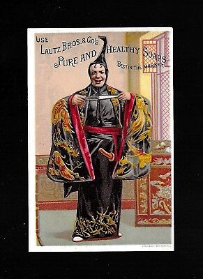 Chinese Man In Ceremonial Robes With Fan & Sword-Colorful Victorian Trade Card