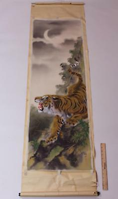 Antique Early 20thC, Signed Japanese Watercolor Painting, Bengal Tiger