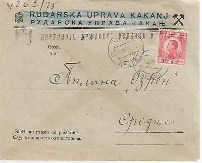 SLOVENIA KING ALEXANDER 1d STAMP ON COVER   MY REF  1136