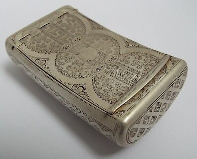 Superb Decorative English Antique Georgian 1805 Solid Sterling Silver Snuff Box