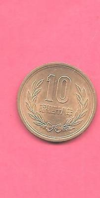 JAPAN JAPANESE Y73a 1973 UNC-UCNIRCULATED MINT OLD VINTAGE BRONZE 10 YEN COIN
