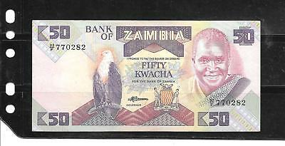 ZAMBIA #28a VF OLD 1986 used 50 KWACHA BANKNOTE BILL NOTE CURRENCY PAPER MONEY