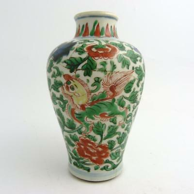 Chinese Wucai Porcelain Meiping Vase, Temple Lions Among Lotus, 17Th Century