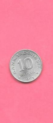 Indonesia Km33 1971 Xf-Super Fine-Nice Old Vintage 10 Rupiah  Coin