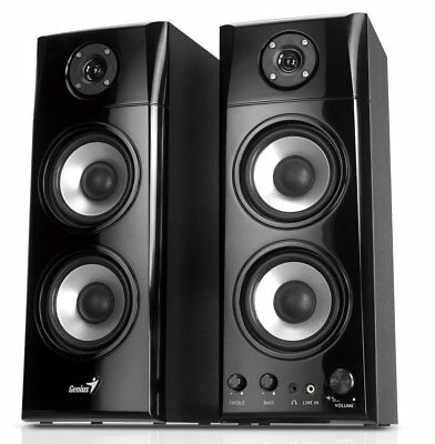 SP-HF1800A 50W Wood Speakers