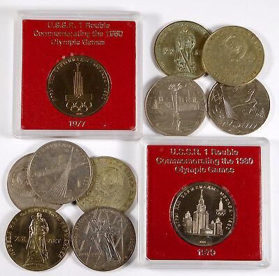1970's Russia (U.S.S.R.) 1 Rouble Coin Lot - 11 Various Coins