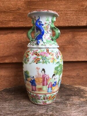 Antique Chinese Canton Enamel Famille Rose Figures Porcelain Vase - Lizard 19thC