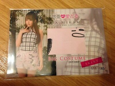 2017 CJ Jyutoku Yua Mikami 三上悠亞 Big Costume In Card Skirt #111/145