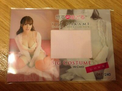 2017 CJ Jyutoku Yua Mikami 三上悠亞 Big Costume In Card Gown #047/240