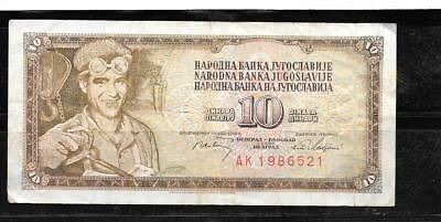 YUGOSLAVIA #82c 1968 VG USED OLD 10 DINARA BANKNOTE BILL NOTE PAPER MONEY