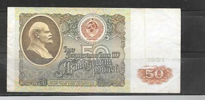 RUSSIA #241a 1991 VG CIRCULATED 50 RUBLES OLD BANKNOTE PAPER MONEY CURRENCY NOTE