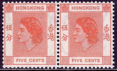 HONG KONG mint never hinged QEII stamp pair! #1