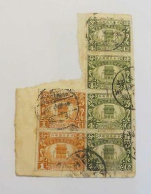 China 1929 State Burial 4c x4 and 1c x2 used on piece
