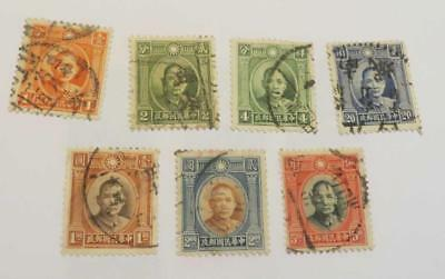 China 1931 - 37 First Issue set used