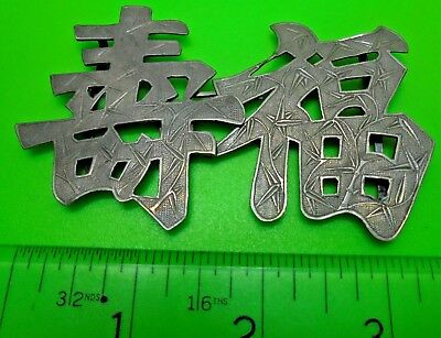 ANTIQUE OLD VINTAGE CHINESE CHARACTERS unmark silver BELT BUCKLE COSTUME JEWELRY