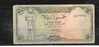 Yemen #27 1994 Good Circulated 50 Riyals Old Banknote Paper Money Currency  Note