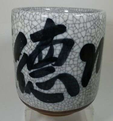 "shlf ASIAN CRACKLE GLAZE POTTERY large PLANTER VASE JARDINIERE, CALLIGRAPHY 7"" h"