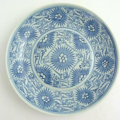 Chinese Blue And White Porcelain Plate, Diana Shipwreck Cargo, Circa 1817