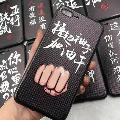 Random Color Phone Case Cover Simple Creative Chinese Chcaracters  for iPhone