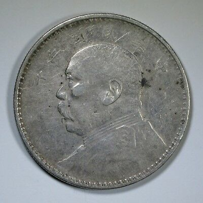 1919 $1 Republic of China Silver Dollar