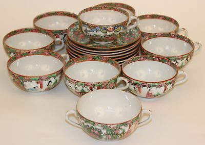 Chinese Export Rose Famille 10 Cups & 8 Saucers