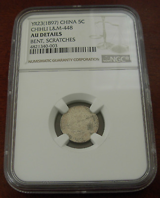 China Chihli 1897 Silver 5 Cents NGC AU Details