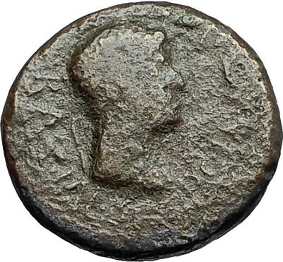Greek King RHOEMETALKES of THRACE & AUGUSTUS Authentic Ancient Roman Coin i67789