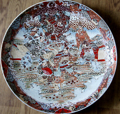 1850-1899 japanese very large plate