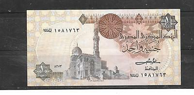 EGYPT #50d 1986 VF USED  OLD POUND BANKNOTE PAPER MONEY CURRENCY BILL NOTE