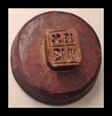 Greece Greek Orthodox Christian Prosphora Antique Bread Wooden Hand Curved  Seal
