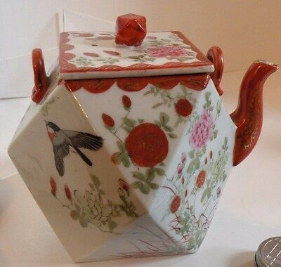 HIJ106 Japanese Antique Kutani Porcelain Teapot, hand painted