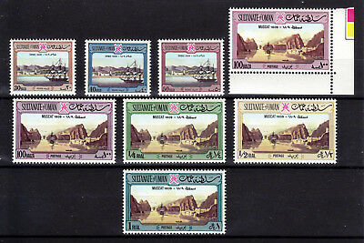 Oman 1972/1982  Regular Set  Hig Values  Mnh **  Very Fine
