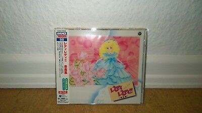 Lady Lady OST BGM CD Japan Release Youko Hanabusa