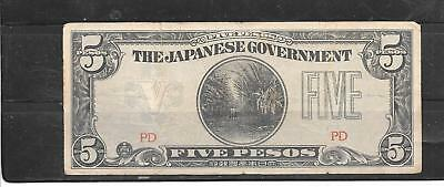 PHILIPPINES #107b 1942 VG  USED OLD WWII 5 PESO BANKNOTE PAPER MONEY HAND STAMP