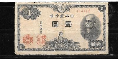JAPAN JAPANESE #85a GOOD CIRC OLD YEN BANKNOTE PAPER MONEY CURRENCY BILL NOTE