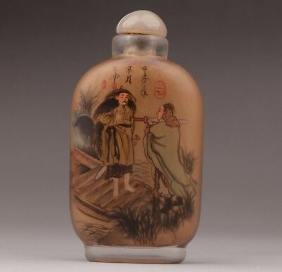 Rare Chinese porcelain snuff bottle old Inside-painting retro literati agate lid