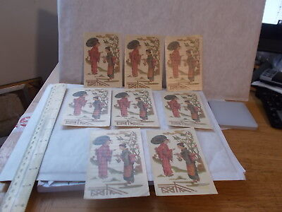 "8 VINTAGE ORIENTAL TEA CEREMONY PRINTS WITH TISSUE GUARDS.I THINK JAPANESE 5""x3"""
