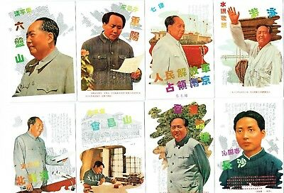 Chinese Postcards Mao Tse-Tung China Set Of Eight