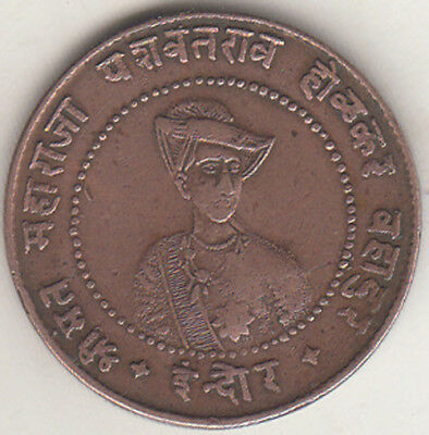 Indore State King Yeswant Rao Holker Photoed 1/4  Anna 1934 Copper Coin Ex.rare