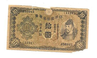 Japan ND (1930)- 10 Yen Propaganda Note