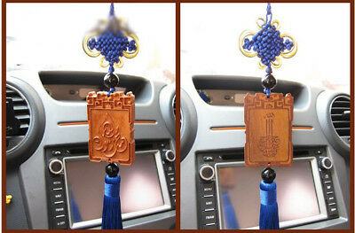 A33 Lection Muslim Islamic Koran Car Ornaments Hanging Gift Home Decoration S