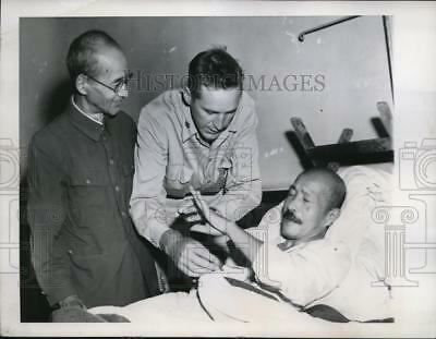 1945 Press Photo Former Japanese Premier Hideki Tojo recovers from gunshot wound