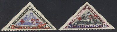 """Liberia 1915 Red Cross triangle set, each with broken base of """"2"""" #B1-2"""