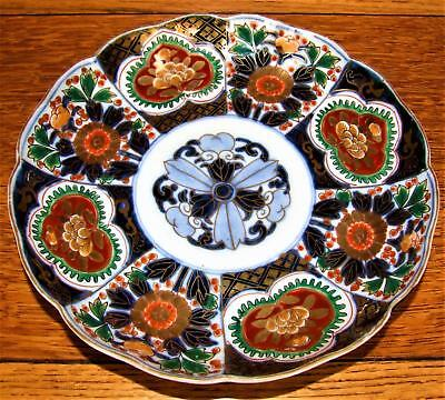 Antique Chinese Japanese Imari Porcelain Plate Shallow Bowl Hand Painted Gilded