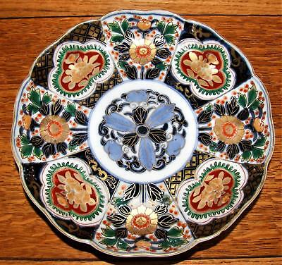 Superb Antique Chinese Japanese Imari Porcelain Plate Shallow Bowl Hand Painted