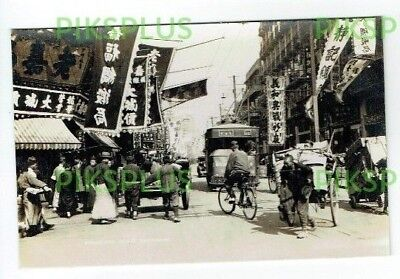 Chinese Postcard Foochow Road Shanghai China Note Tram Real Photo Vintage 1930S