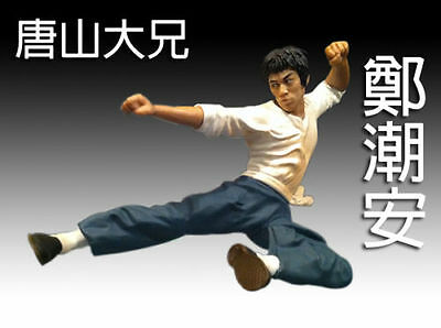 Bruce Lee 3D HEROES Kung Fu Masters of Legend Figure The Big Boss